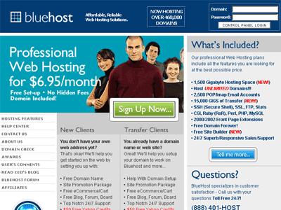 美國BlueHost虛擬主機官網